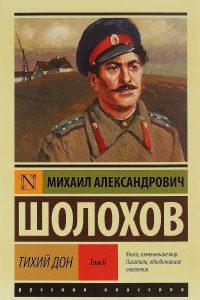 tikhiy don Michael Sholokhov