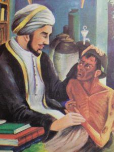 Ibn Sina 3