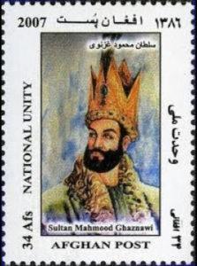 Gazneli Mahmud