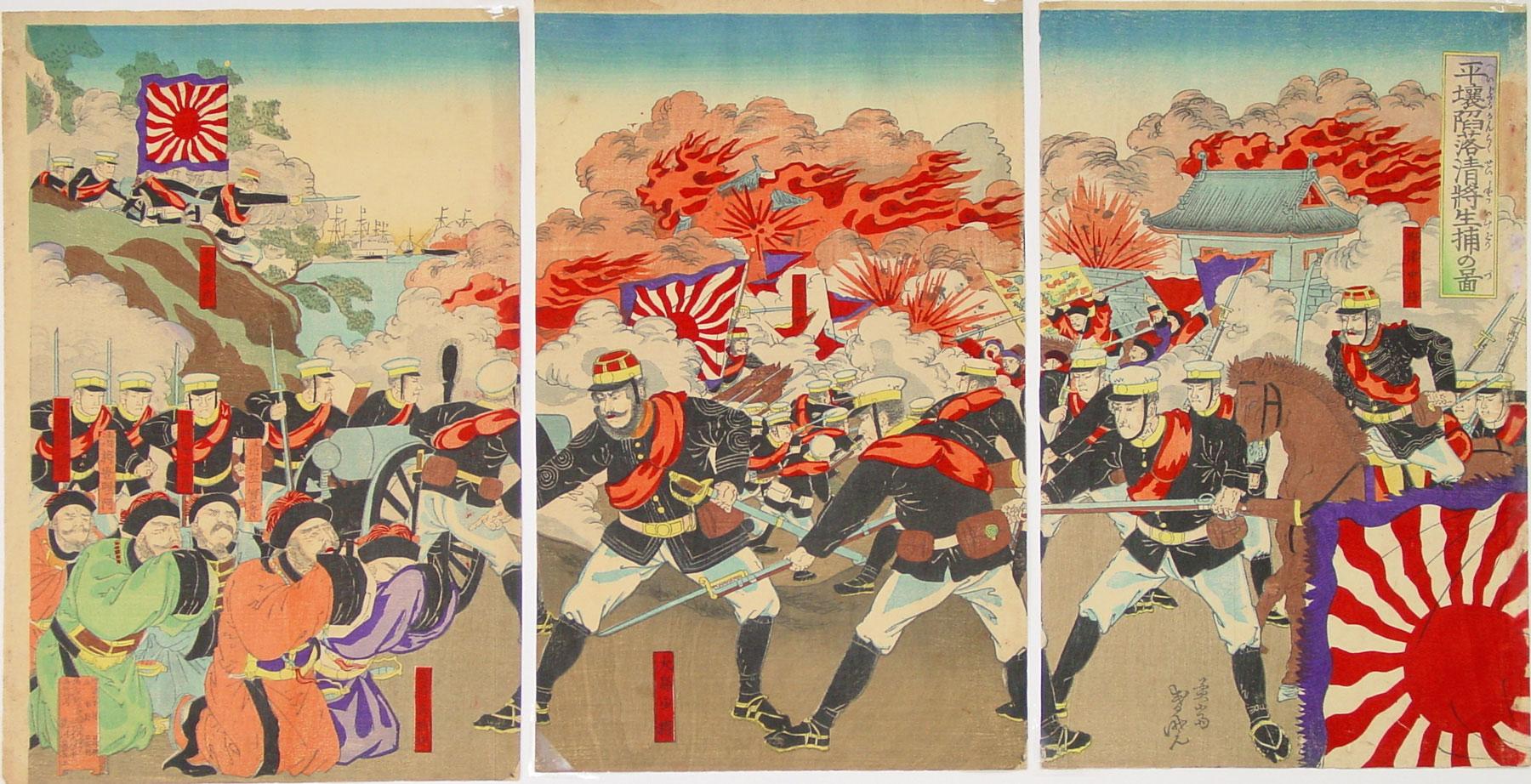 çin japon savaşı