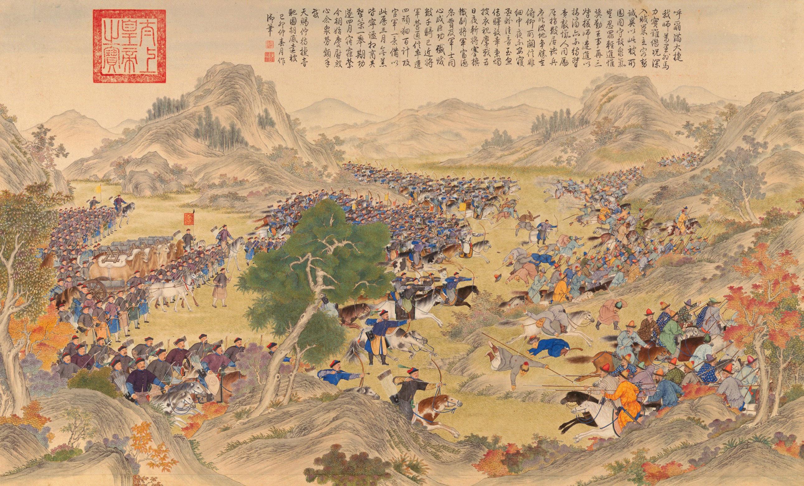 Qing Hanedanlığının Ming Hanedanlığı'nın Fethi